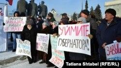 На акции протеста в Новосибирске 28 января 2017 года.