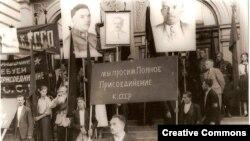 Просоветский митинг в Латвии, июль 1940