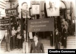 Прорадянський мітинг у Латвії, 1940 рік