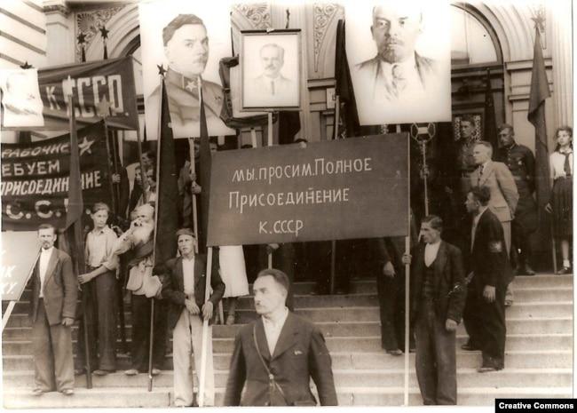 Просоветский митинг в Латвии, лето 1940 года