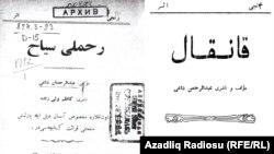 Dainin Cümhuriyyət dövründə çıxan kitabları-«Rəhmli səyyah» və «Qanqal»