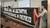 Beograd: Prekinuta prezentacija projekta 'gondola'