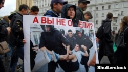 Акция протеста в Москве, 2019 год
