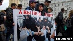 Участники акции протеста в Москве. Иллюстративное фото.