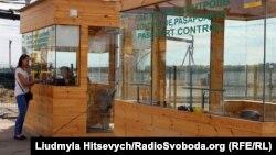 Անցակետ Ուկրաինայի սահմանին, արխիվ