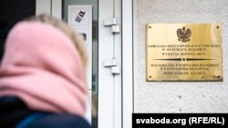 Belarus — The Polish embassy. Visas have been started issuing in Belarus for 80 euro, 3Feb19