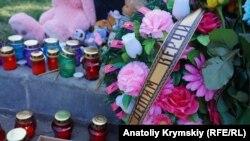 Траурные мероприятия в Керчи после инцидента в политехническом колледже