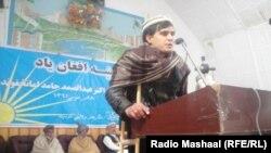 محمد يار يار
