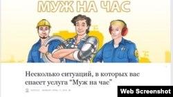 """Акс аз саҳфаи ширкати """"Корсоз"""" дар Фейсбук"""