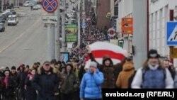 «Марш недармоедов» в Витебске. 26 февраля 2017 года.