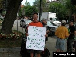 Тот самый, озадачивший ребенка плакат Джима
