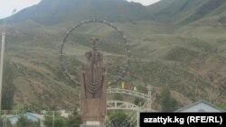 Нарын шаарындагы эстелик.