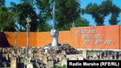 Мемориал жертвам депортации 1944 года (Грозный)