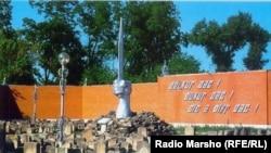 Соьлж-ГIалара мемориал.