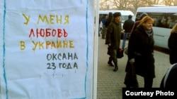 """Работа tet91 из серии """"У меня в Украине"""""""