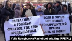 Протест підприємців біля Дніпропетровської міськради проти демонтажу МАФів