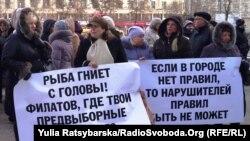 Минулорічний протест підприємців у Дніпрі проти демонтажу МАФів, 15 лютого 2016 року