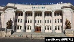 Toshkent Nizomiy universiteti o'quv dargohi sifatida 81 yil muqaddam ish boshlagandi