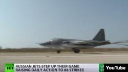 Ռուսական օդուժի մարտական ինքնաթիռը Սիրիայում, հոկտեմբեր, 2015թ․
