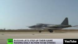 Кадр видеозаписи российского истребителя в Сирии.