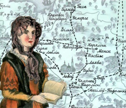 Хто з гэтых жанчын XVIII стагодзьдзя пакінуў па сабе дзёньнік-кнігу «Авантуры майго жыцьця», у якой апісаныя шматлікія падарожжы і лекарская праца?
