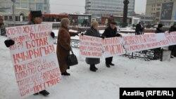 Казанда татар телен куллануны киметүче мәгариф канунына протест чарасы