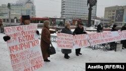Казанда татар телен укытуны яклап урам җыены узды