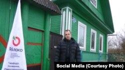 Белсенді Владимир Егоров