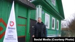 """Владимир Егоров, активист партии """"Яблоко"""""""