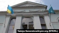Здание Меджлиса крымских татар в Симферополе, архивное фото
