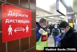 На одной из станций московского метро