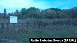 Студенчишкото блато во Охрид.