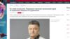ЗМІ Росії поширили неправдиві заголовки про вимоги розмовляти українською на шкільних перервах