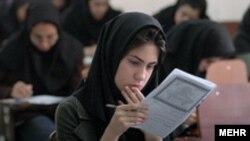 تعداد داوطلبان ورود به دانشگاه ها در ايران چندين برابر ظرفيت مراکز آموزش عالی است.