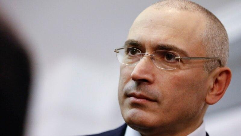 Росія: Ходорковський назвав «успішною» акцію «Набрид»
