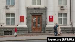 Здание парламента Севастополя
