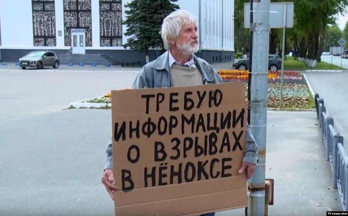 'We Remember Chernobyl': Information Vacuum Around Arkhangelsk Blast Riles Locals