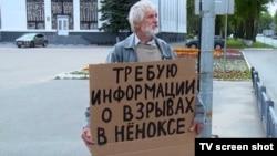 Гражданин протестира срещу укриването на информация пред граската управа в Северодвинск