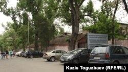 Алматыдағы республикалық психиатриялық орталық ғимараты. 8 мамыр 2013 жыл. (Көрнекі сурет)