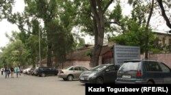 Общий вид на здание республиканского центра психиатрии в Алматы.