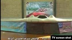 تصویر پخش شده از تلویزیون ایران
