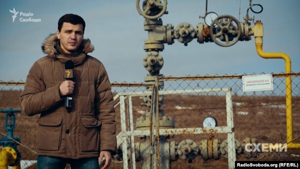 Журналіст програми «Схеми» Олександр Чорновалов на Пилипівському родовищі газу
