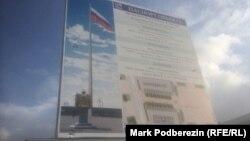 Паспорт объекта на стройке в центре Томска