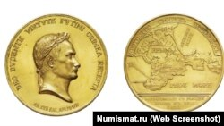 """Non-government medal """"In memory of the reunification of Crimea with Russia"""""""