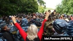 Одна из протестных акций в Башкирии. Август 2020 года
