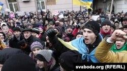Акция протеста в Киеве.