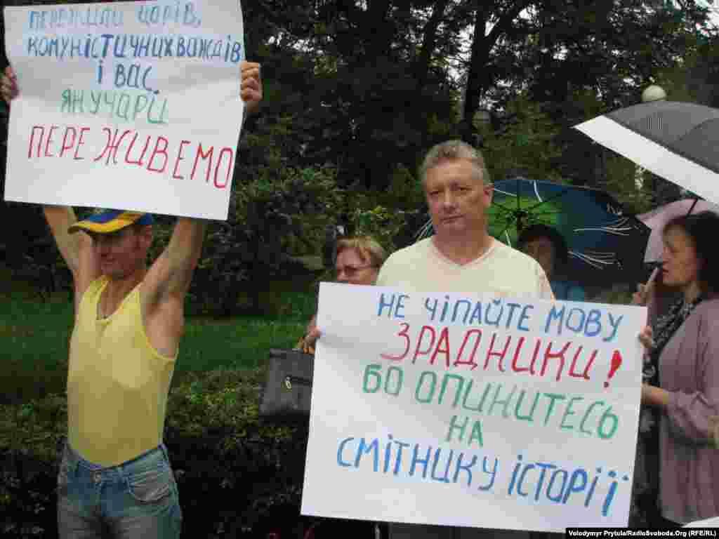 Не чіпайте мову! – закликають учасники акції на захист державної мови.