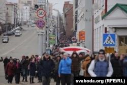 «Марш недармаедаў» у Віцебску, 26 лютага 2017 году, архіўнае фота
