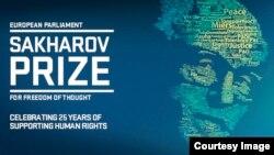 Бул сыйлык советтик физик, диссидент, укук коргоочу, Нобелдин тынчтык сыйлыгынын лауреаты Андрей Сахаровдун урматына 1988-жылы негизделген.