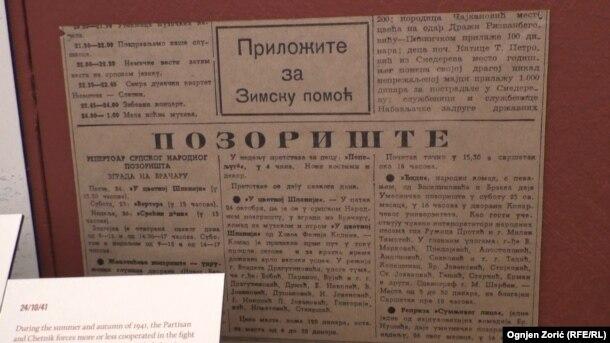 Objava o pozorišnom programu